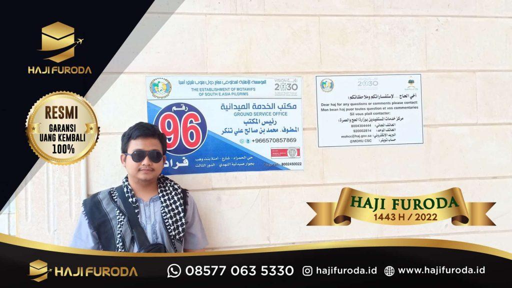 Maktab 96 Khusus Haji Furoda Mujamalah